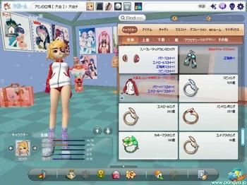 pangyaGU_161.jpg