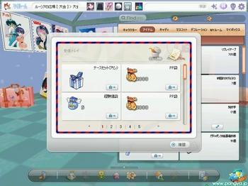 pangyaGU_082.jpg
